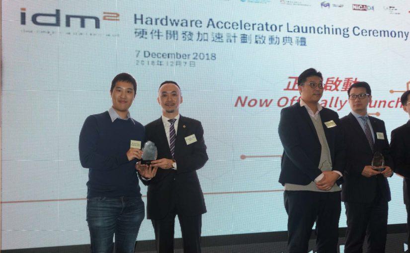 IDM2 Launch Ceremony