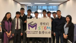 DBS students visit MagiCube