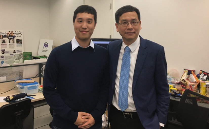 Legislative Councillor Mr Ip Kin Yuen visit to MagiCube's Office