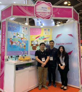 MagiCube Una Sharing in HKTDC International ICT Expo 2019
