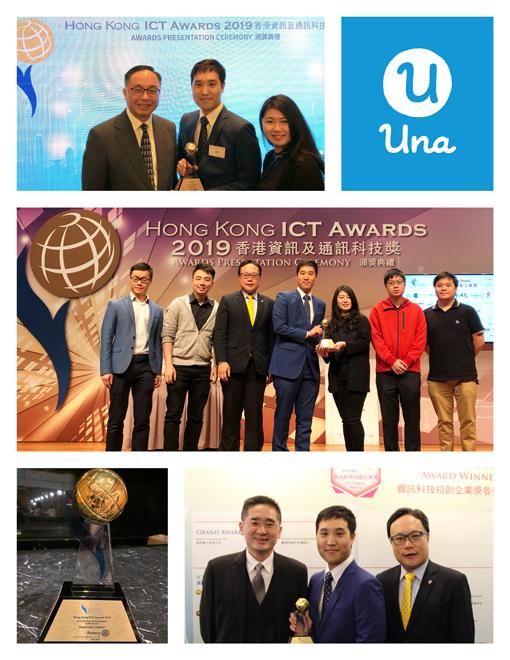 MagiCube Una HKICT Gold Award 2019