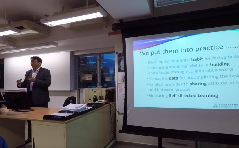 Una Teacher sharing on using Una Platform #1 | How Collaboration in STEM help