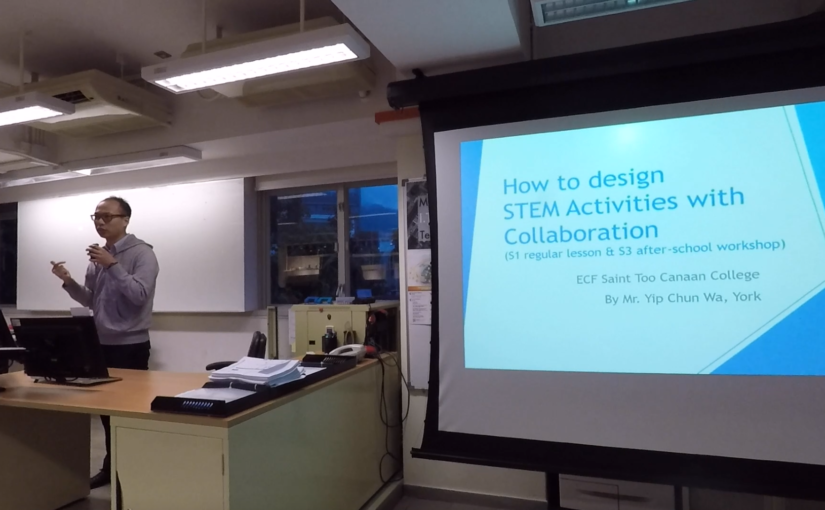 Una Teacher sharing on using Una Platform #2 | How to Design STEM Activities with Collaboration Elements
