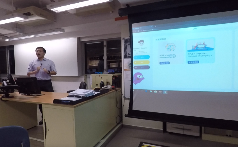 Una Teacher sharing on using Una Platform #4   Platform that support and ease Learning and Teaching of BBC micro:bit (with Collaboration)