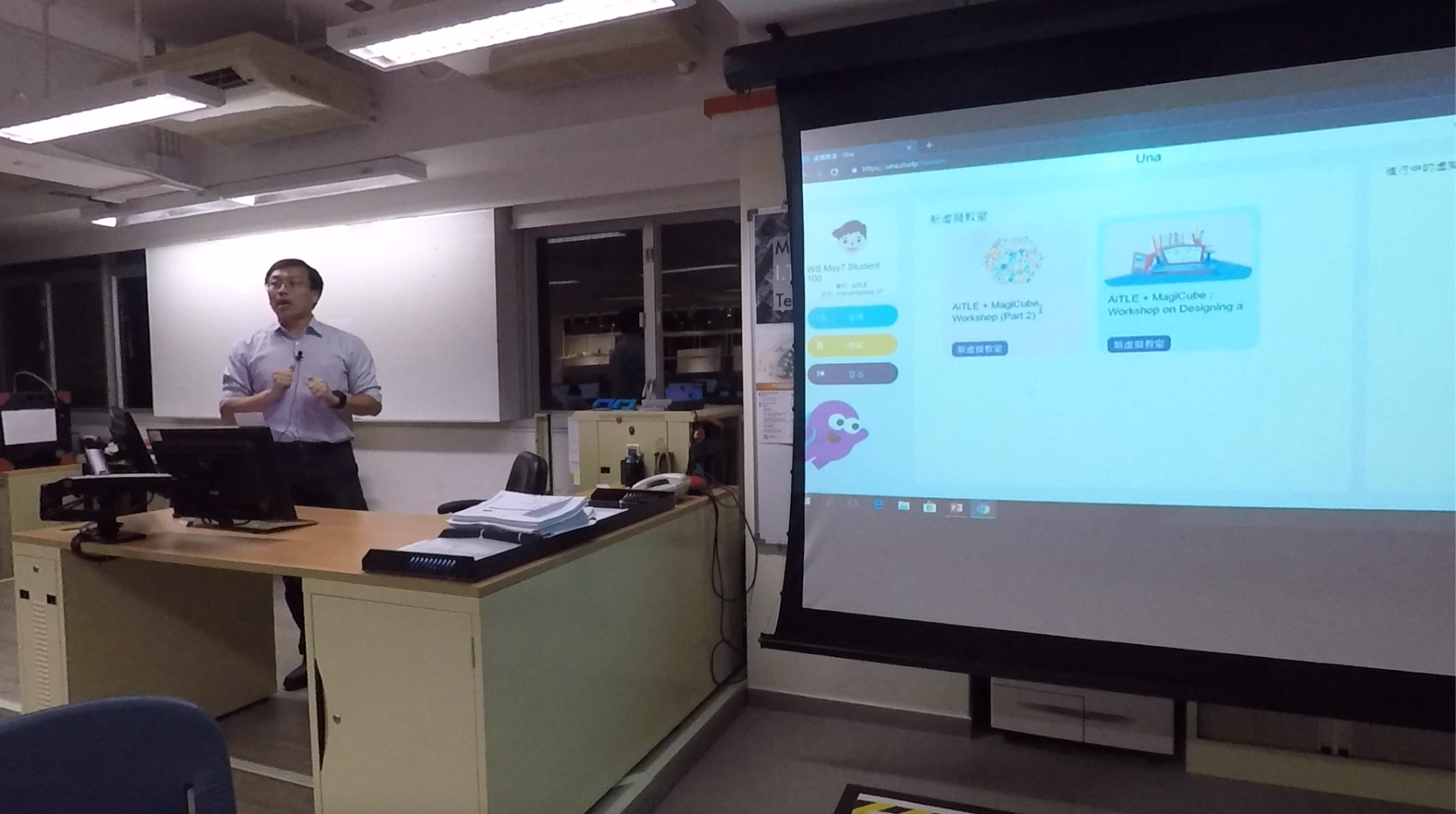 Una Teacher sharing on using Una Platform #4 | Platform that support and ease Learning and Teaching of BBC micro:bit (with Collaboration)
