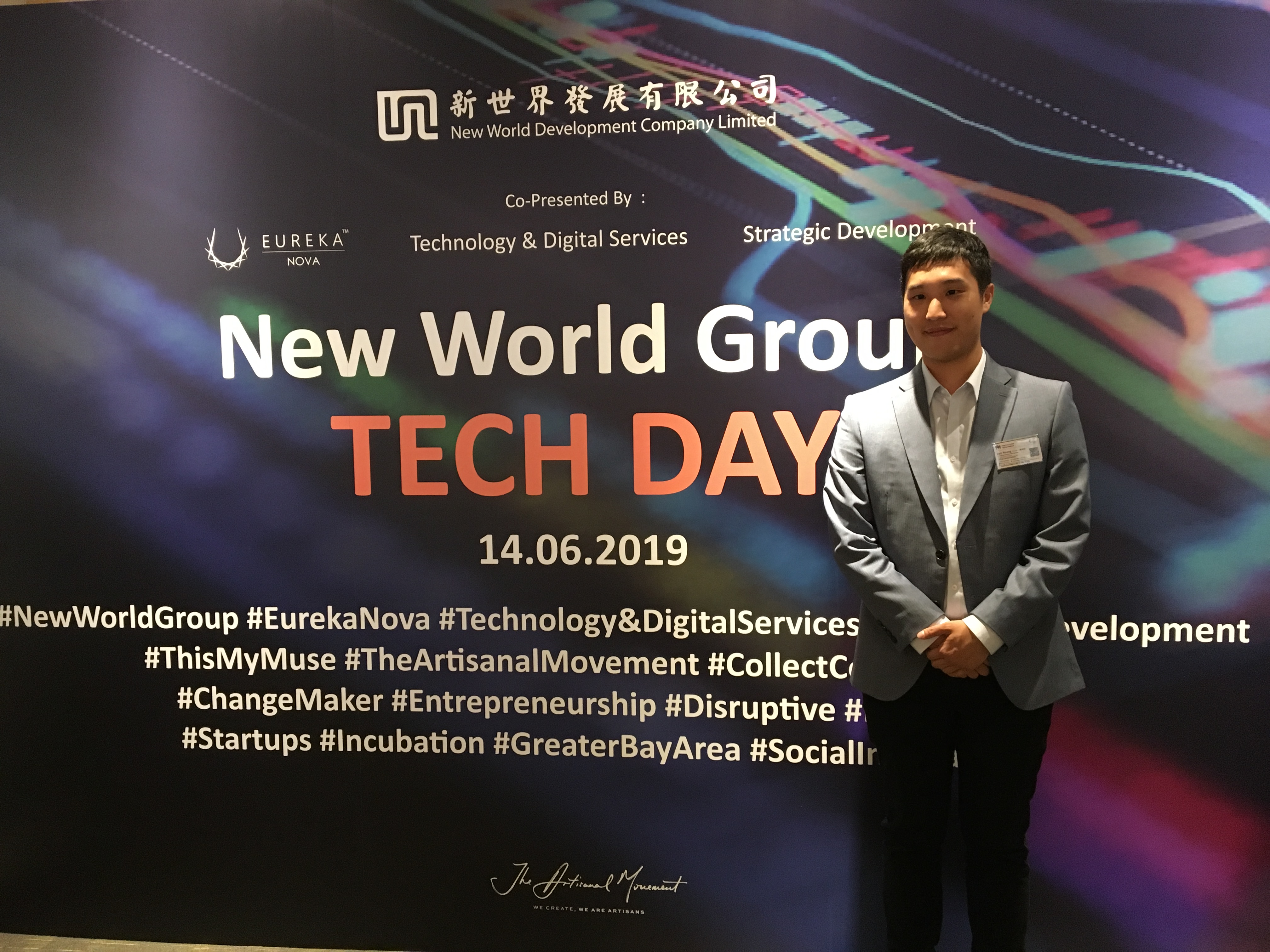 MagiCube Una New World Group Technology Day 2019