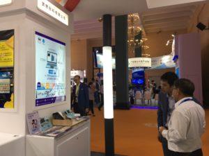 MagiCube Una Hong Kong Pavilion of 2019 China International Software Expo