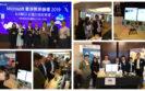 MagiCube Una at Microsoft Forum