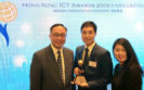 MagiCube Una HKICT Award 2019 (Social Impact)