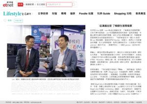 MagiCube Una Interviewed by ETNET at Lam Tai Fai College