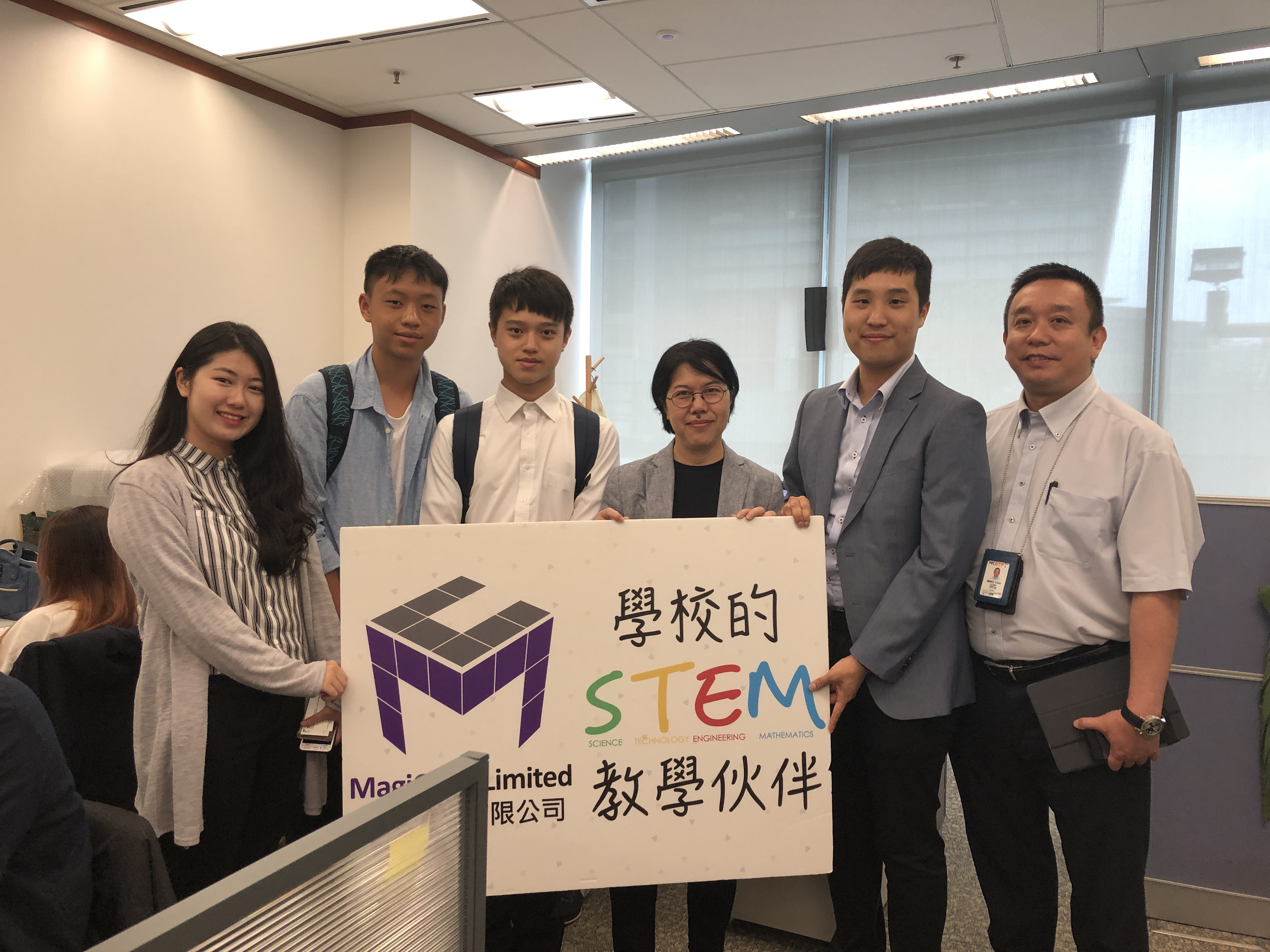 Be a Government Official for a Day at MagiCube Office