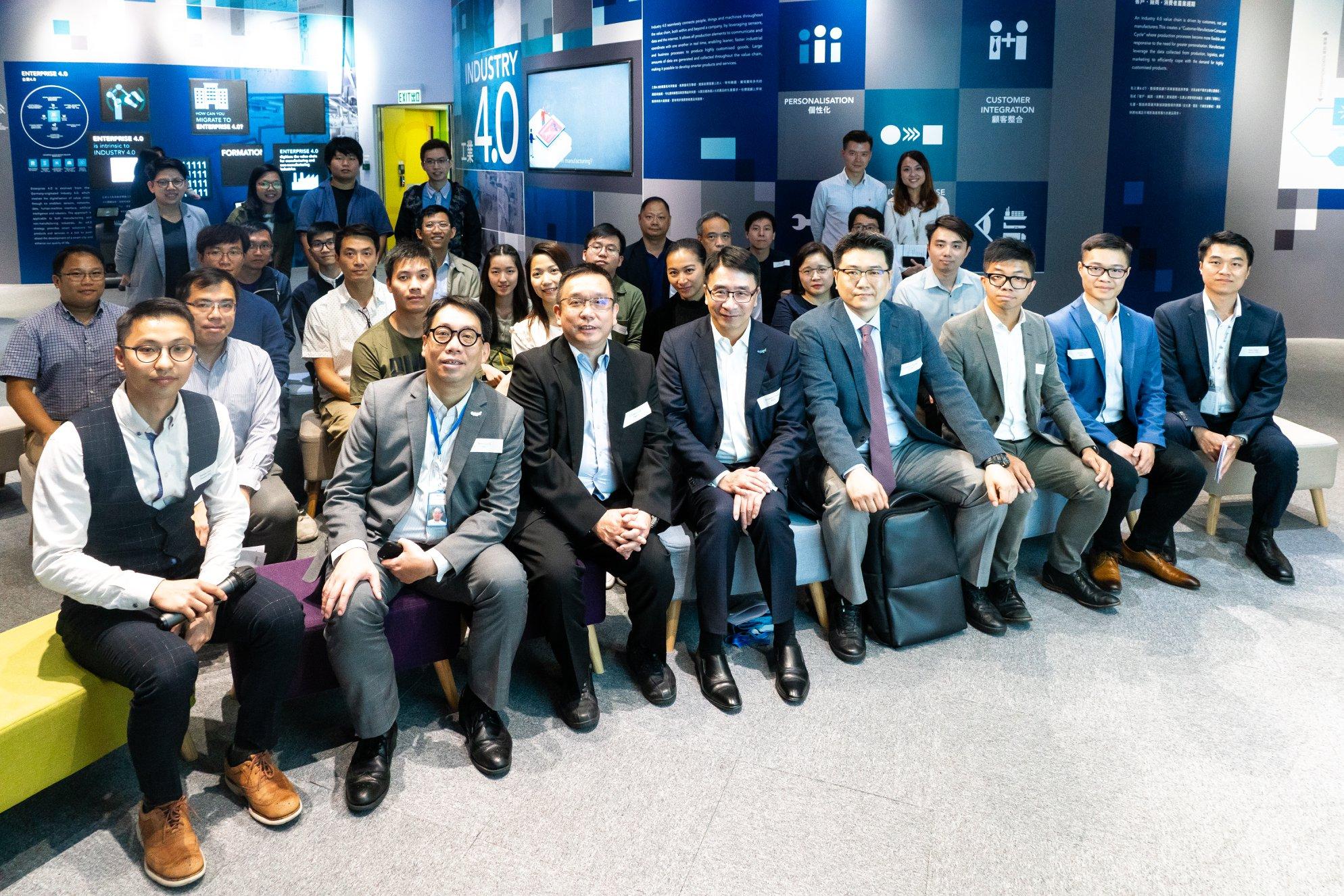 MagiCube Una Presentation at HKPC