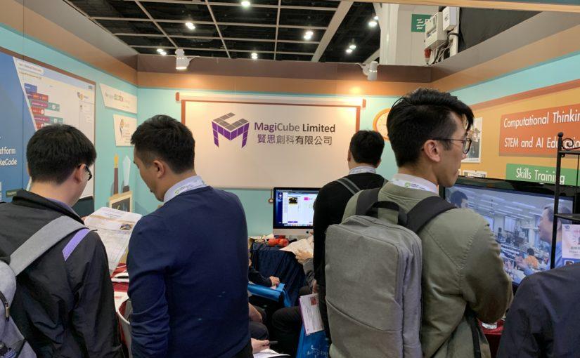 MagiCube Una LTE Expo