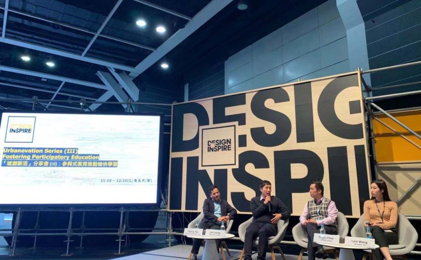 MagiCube Una Dr. Leo in Design Inspire