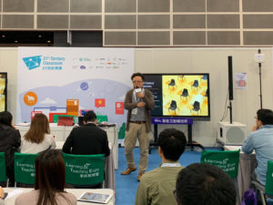 Una Teacher Presentation in LTE Expo