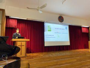 MagiCube Una Remote Education Teacher Training Presentation